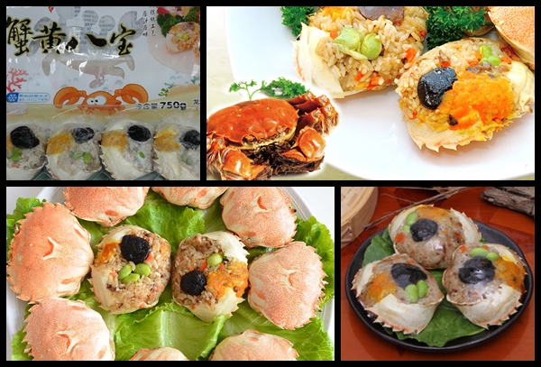 Crab Shell Stuffed with Sticky Rice Image