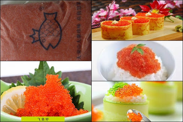Flying Fish Roe (Tobiko) Image